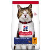 הילס חתול סניור 7+ עוף 3 ק''ג