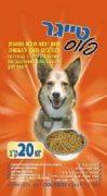 מזון לכלבים טייגר כלב 20 ק''ג