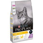 פרופלאן חתול לייט (בשר הודו) 3 ק''ג