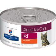 הילס חתול ייעודי (רפואי) שימור 156 גרם I/D