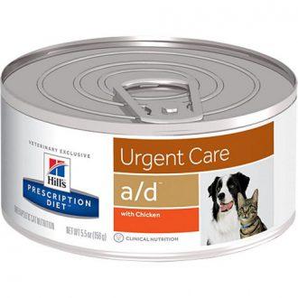 הילס כלב/ חתול ייעודי (רפואי) שימור 156 גרם A/D