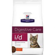 הילס חתול ייעודי (רפואי) I/D