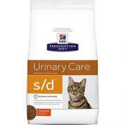 הילס חתול ייעודי (רפואי) 1.5 ק