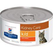 הילס חתול ייעודי (רפואי)שימור 156 גרם K/D
