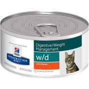 הילס חתול רפואי שימור 156 גרם W/D