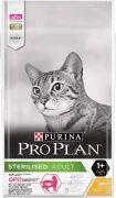 פרופלאן אוכל יבש לחתולים סטרלייז עוף 10 ק''ג