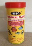 מזון דגים SISO לדגי אקווריום טרופיים (עלים) 1000 מ