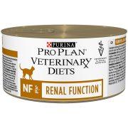 פרופלאן חתול ייעודי (רפואי) שימור 195 גרם NF