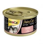 שייני קאט מעדן לגור חתול - עוף 70 גרם