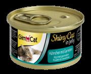 שייני קט מעדן לחתול עוף ושרימפס בג'לי 70 גרם