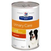 הילס כלב ייעודי (רפואי) שימור גרם 370 C/D