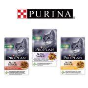 פרו פלאן פאוץ לחתול - במגוון טעמים 85 גרם Pro Plan