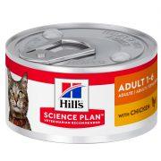 הילס חתול בשר עוף 82 גרם - Hill's