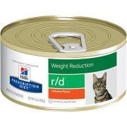 הילס חתול ייעודי (רפואי) שימור 156 גרם R/D