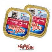 מיגליאור מעדני פטה לחתולים - מגוון טעמים 100 גרם Miglior